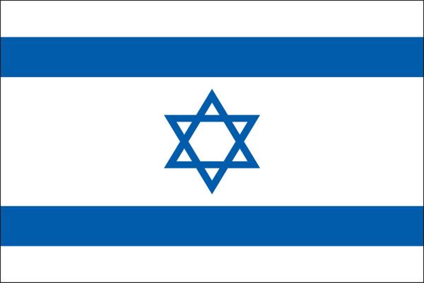 Israel
