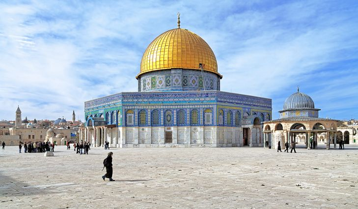 Pilgrimage in Judaism