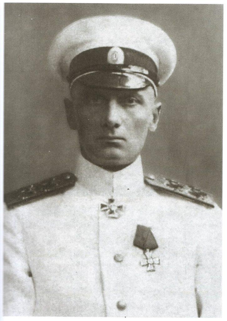 Alexander Vasilyevich Kolchak KB - Freedom Fighters of Russia