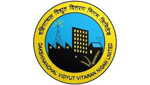 Dakshinanchal Vidyut Vitran Nigam Ltd - Electricity Boards in Uttar Pradesh