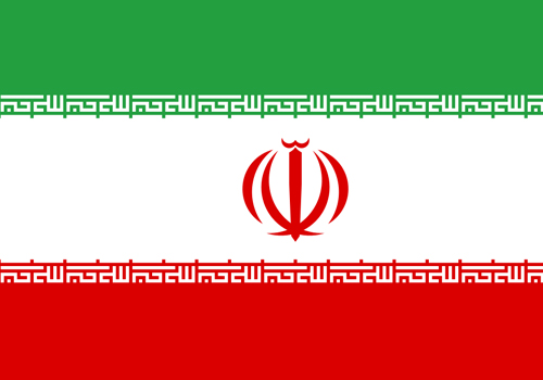 Iran - Strict Governments of The World