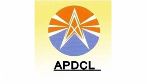 Lower Assam Electricity Distribution Company Ltd. - Electricity Boards in Assam