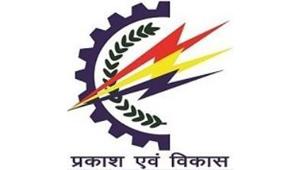 M.P. Madhya Kshetra Vidyut Vitaran Co. - Electricity Boards in Madhya Pradesh