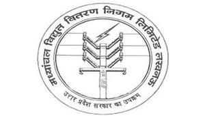 Madhyanchal Vidyut Vitran Nigam Ltd. - Electricity Boards in Uttar Pradesh