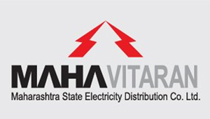 Maharashtra State Electricity Distribution Co. Ltd. - Electricity Boards in Maharashtra