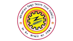 Paschimanchal Vidyut Vitran Nigam Ltd - Electricity Boards in Uttar Pradesh