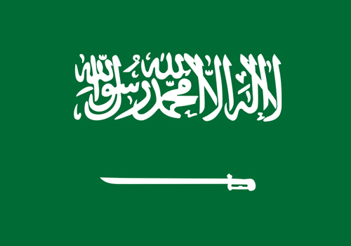 Saudi Arabia - Strict Governments of The World