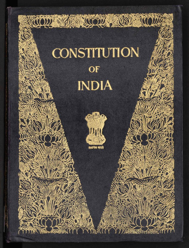 The Constitution of India Written By Dr Br Ambedkar